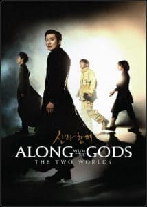 Along with the Gods: The Two Worlds - filmes de fantasia