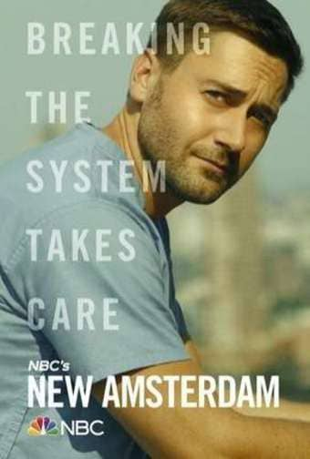 Hospital New Amsterdam 2ª Temporada